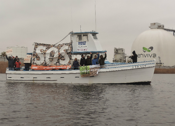 Boat and SOS banner